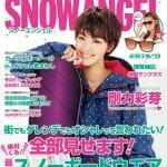 SNOWANGEL1213