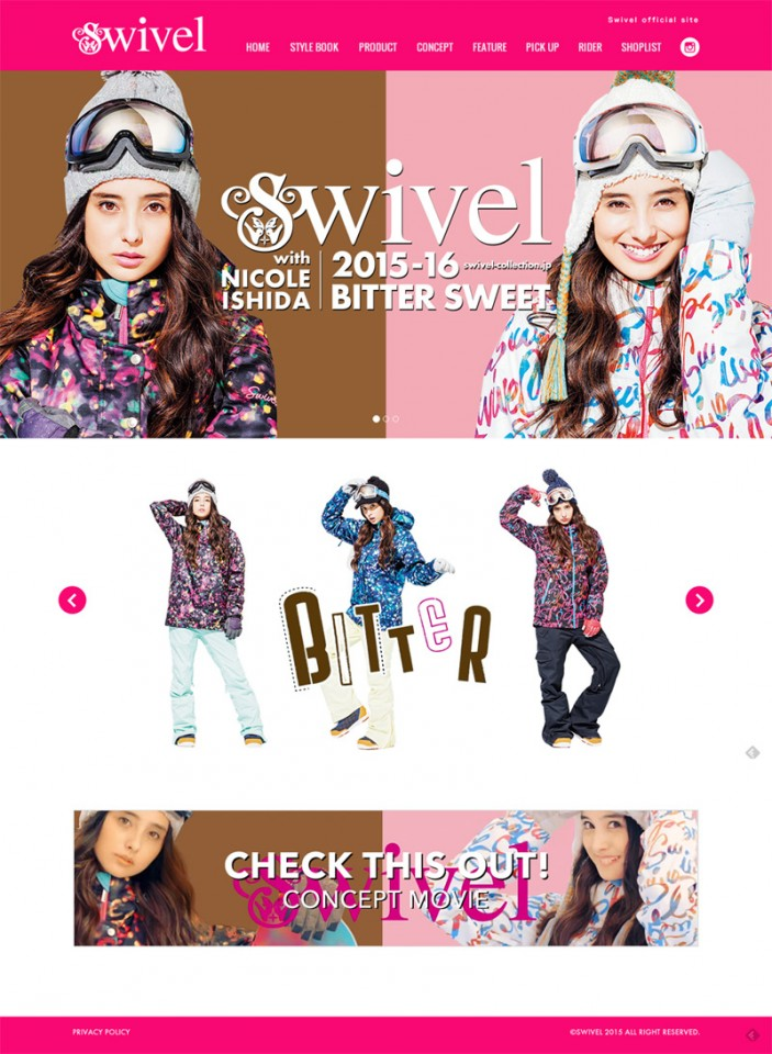 swivel_webtop