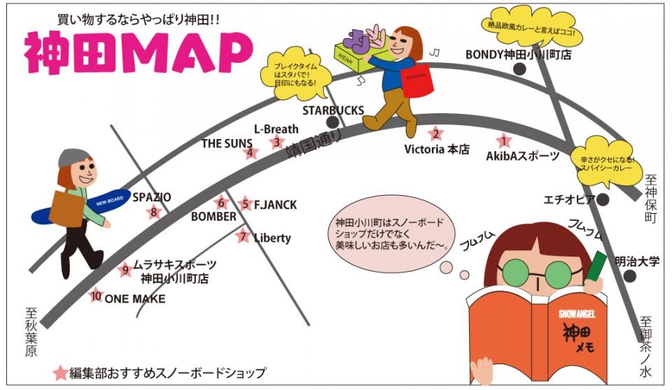 神田MAP