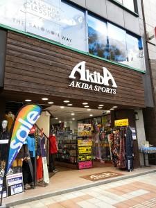 akiba07