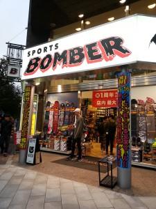 bomber03