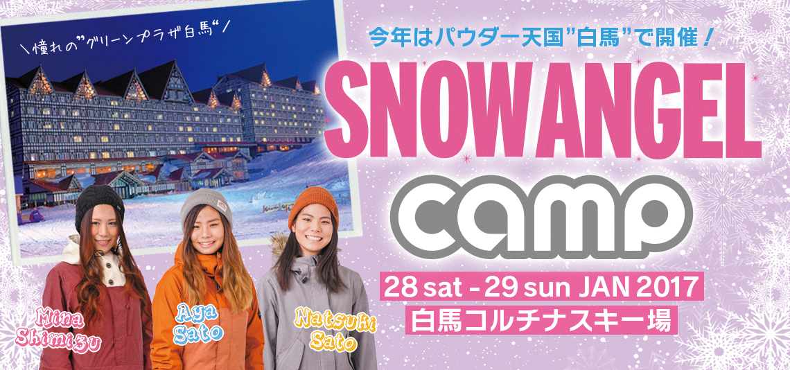 16sa_camp_banner